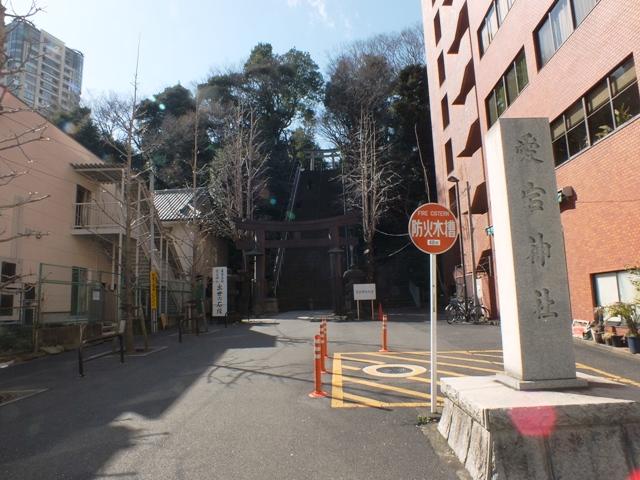 m94-追加 愛宕神社