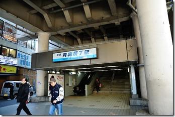 m94-53- 17  青物横丁駅